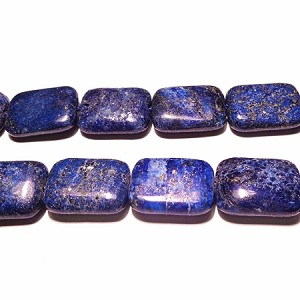Bead, lapis lazuli , 20x15mm  rectangle, B grade 06